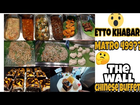 Cheapest Buffet Khelam@499 ONLY😍| The Wall Kolkata | Cheapest Buffet Restaurant | Kolkata