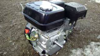 2008 PowerFist 6.5HP 196cc Engine Very First Start Out Of The Box!