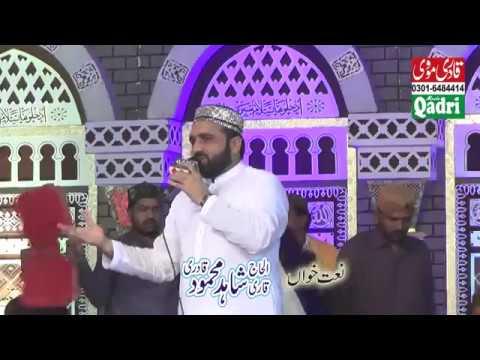 DIL KARDA Allah Allah Ho By QARI SHAHID MAHMOOD QADRI