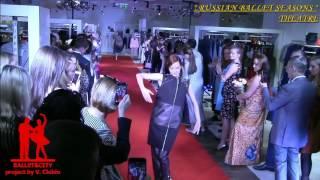 Балерины РБСТ в показе в Доме Росмоды для проекта В.Чикина