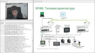 Автоматизация систем вентиляции и кондиционирования(, 2016-04-04T13:19:45.000Z)