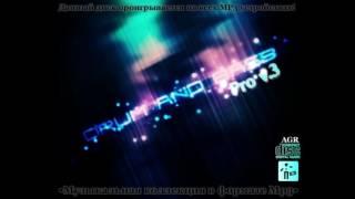 Labrinth ft Emeli Sande - Beneath Your Beautiful (Rollz Remix)