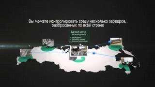 Компания Безопасность - Cистема видеонаблюдения Линия