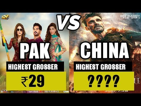CHINESE FILM INDUSTRY Vs LOLLYWOOD | CHINA Vs PAKISTAN