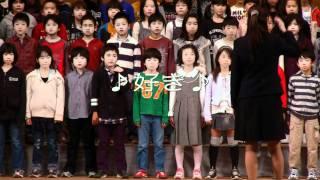 第13回枚方市小中学校合同音楽祭