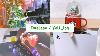 [yell_log] 대전 일상 브이로그 #29  | 이…