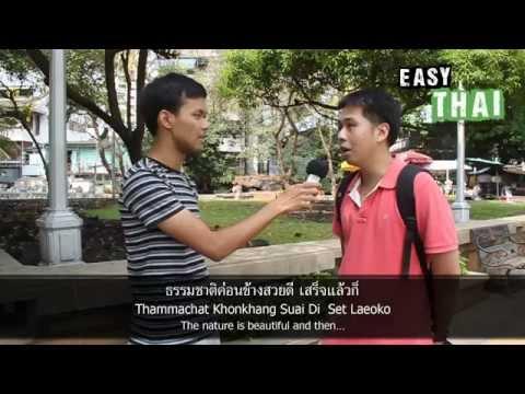 Easy Thai 2