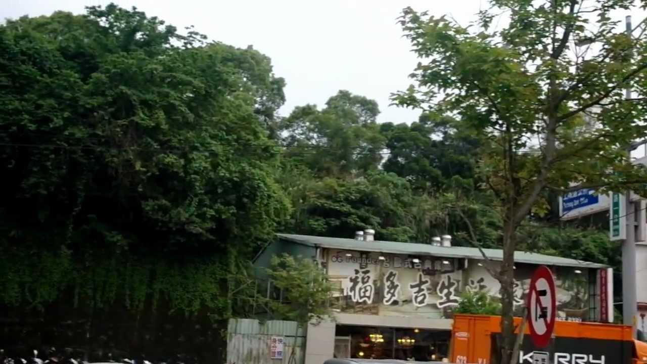 臺北捷運 土城站 二號出口 - YouTube