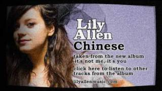 Watch Lily Allen Chinese video