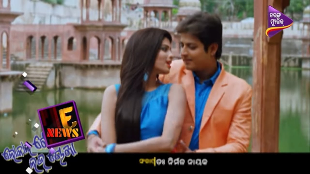 Local Toka Love Chokha Re Babushan & Sunmeera nka Jalwa | Entertainment News | Tarang Music