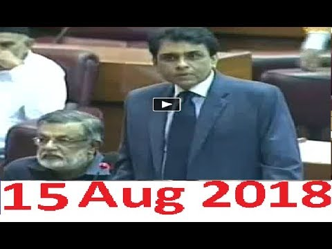 MQM Khalid Maqbool Dabangh Speech In Parliament 15 Aug 2018 | PTI Imran Khan Happy