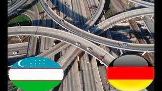 Германия будет делать дороги в УЗБЕКИСТАНЕ!!!