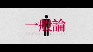 https://www.nicovideo.jp/watch/sm21872720.