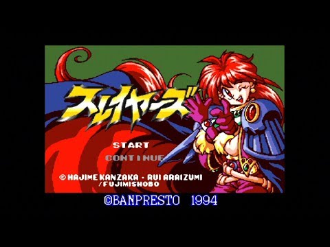 download SFC スレイヤーズ OP