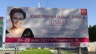 XVI Ювелирная выставка JUNWEX. Москва. Новый Русский Стиль.