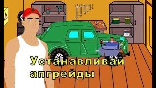 🎮МИНОДРОМ ГАЗ 69 НА ANDROID - СТРИМ - PHONE PLANET