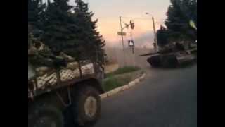 T-64 хуярит по сеппарам. Краматорск 5.07.2014 Tank War Kramators'k Ukraine July 5, 2014