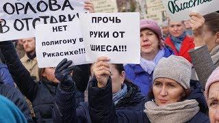 Митинг в Северодвинске: политика и не только 📹 TV29.RU (Северодвинск)