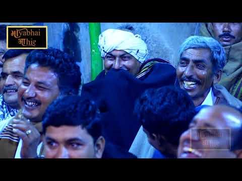 Mayabhai Ahir | VOL 2 | Kundavi ( Talaja ) Lok Dayro Dayro 2018 | HD Video