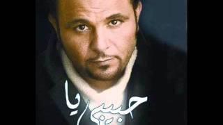 Mohamed Fouad - Tameny 3alek