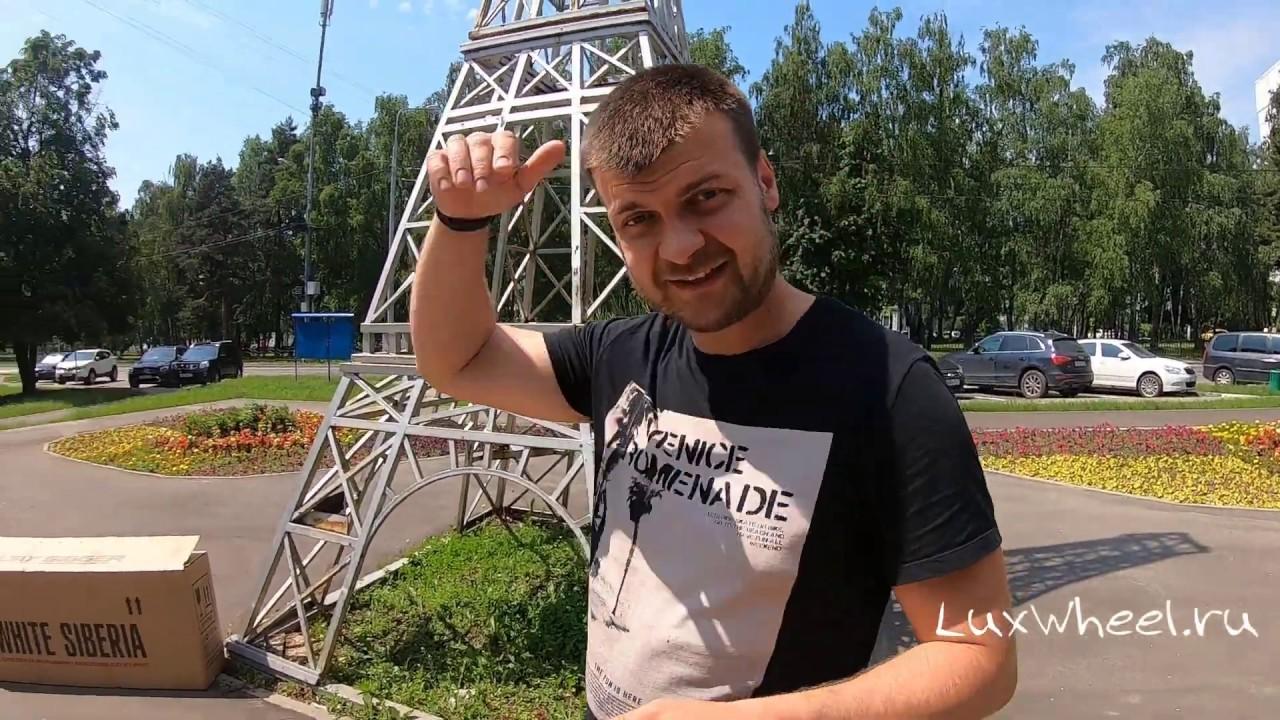Электросамокат White Siberia Baikal 4 ревизия - распаковка, обзор-разбор, замер максималки.