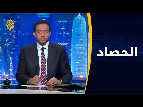 الحصاد-قرار السيسي بتمديد حالة الطوارئ في مصر.. السياق والدلالات  - نشر قبل 2 ساعة