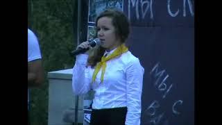 В Кирове почтили память погибших в Беслане