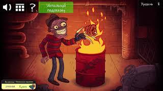ЗАТРОЛЛИЛ ФИЛЬМЫ УЖАСОВ в Troll Face Quest Horror 2