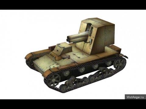 видео: История о мастере на су-26 с 8 уровнями в World of Tanks