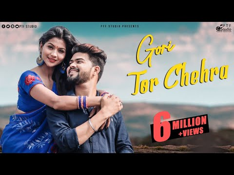 Gori Tor Chehra   New CG Song   Pratap  & Jyotsana   Tushar Solanki   Pushkar Sahu   PTF Studio