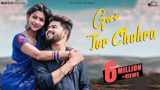 Gori Tor Chehra | New CG Song | Pratap  & Jyotsana | Tushar Solanki | Pushkar Sahu | PTF Studio