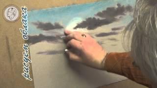 Рисуем облака, пастель, Андрей Кулагин