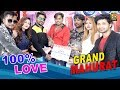 New Odia Movie   100% Love   Grand  Mahurat   Omm & Ankita Bhowmick