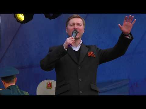 Александр Тыщик, Губернский оркестр - Смуглянка (9 мая 2018 Пермь)