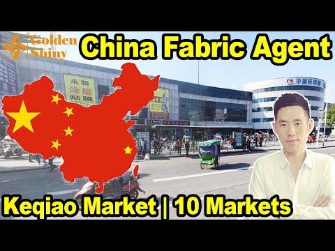 Keqiao China Textile City   Keqiao Fabric Market   Yiwu Agent Service