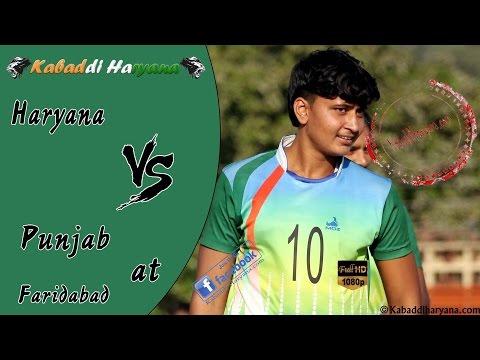 Haryana Vs Punjab(हरियाणा Vs पंजाब) kabaddi match at Faridabad