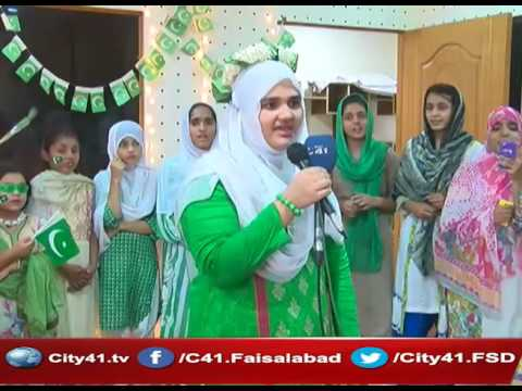 41 Report : Jashan e Azadi event organized in Naat Academy