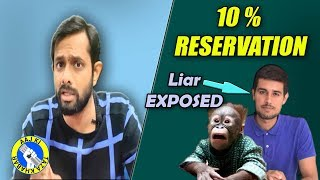 Reservation for Economically weak: Dhruv Rathee's Reality | AKTK