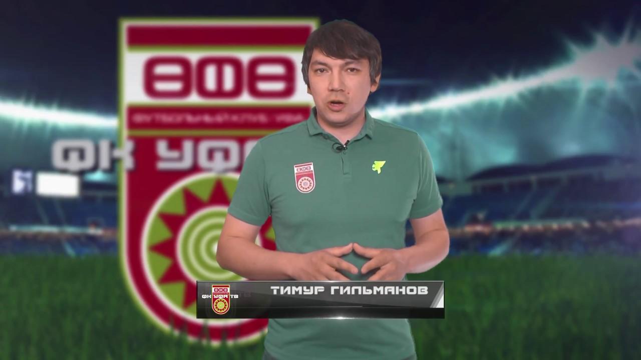 Амкар - Уфа 1:1 видео