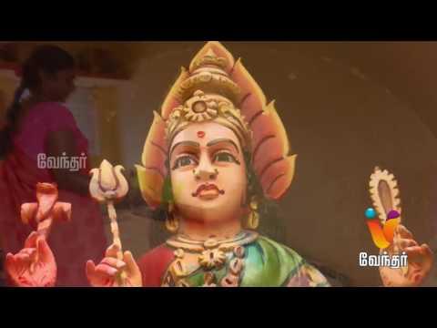 "Moondravathu Kan [Epi-496] |""A Man In Goddess Avatar And Solving Problems"""