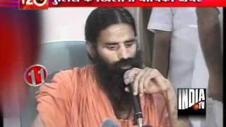 T20 News  (06/06/2011)