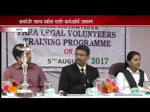 INAUGRAL OF TRAINING FOR LEGAL AID LAWYERS