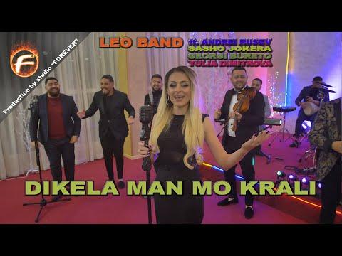 Leo Band ft.Andrei Rusev, Georgi Bureto и Yulia Dimitrova - DIKELA MAN MO KRALI 2021