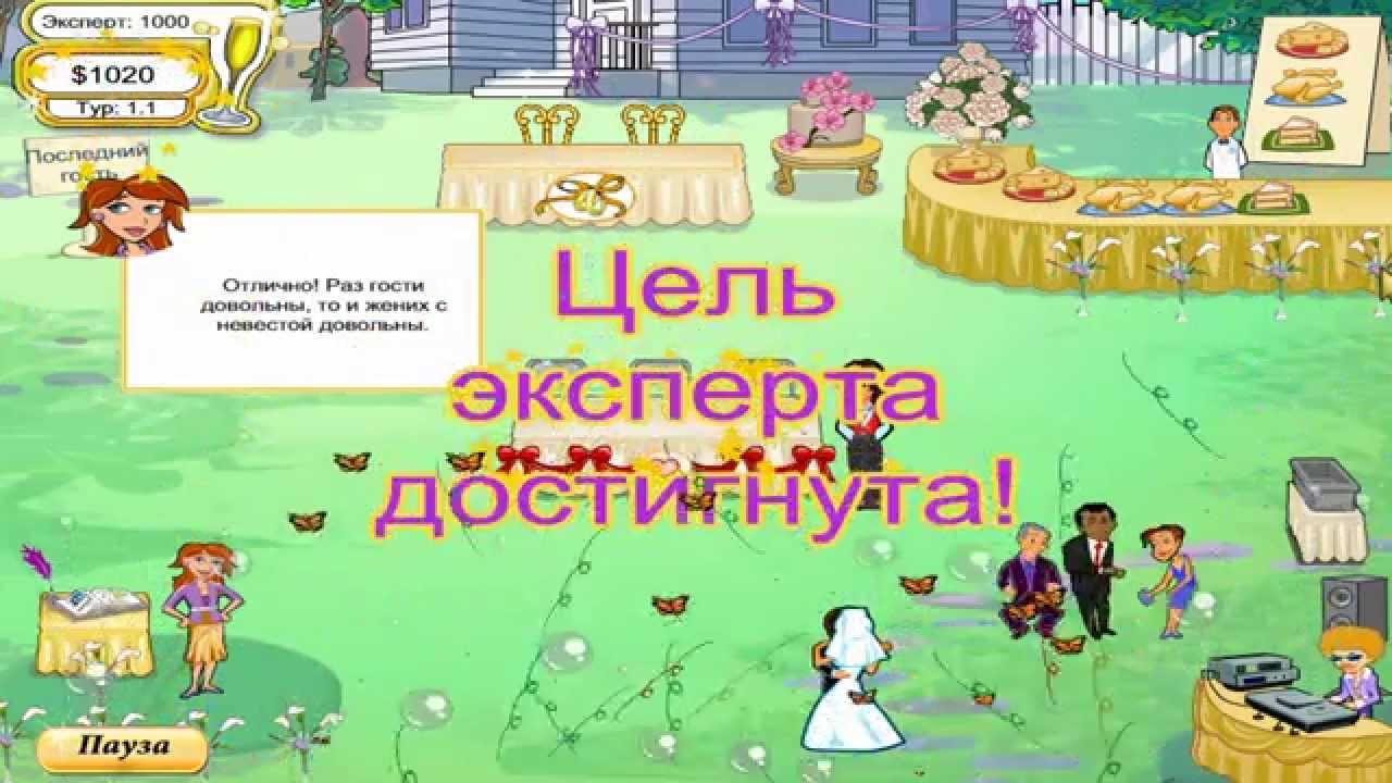 русские фильмы про свадьбу смотреть онлайн бесплатно в хорошем качестве