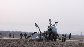 Авария вертолета Ми 8 на юге России. Mi-8 helicopter crash.