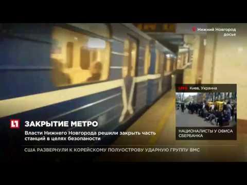 slando нижегородскии саит знакомств