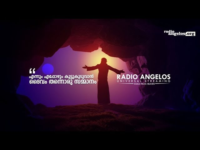 Documentary About Radio Angelos