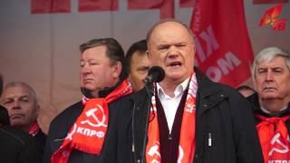 Смотреть видео Мы сделаем все, чтобы восторжествовала политика подлинного социализма! онлайн