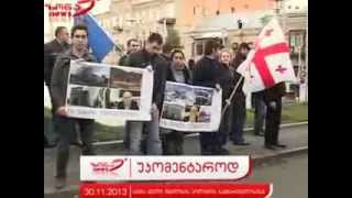 """Girshel Bartaia ngo """"Liberty Zone"""" supports Vano Merabishvili"""