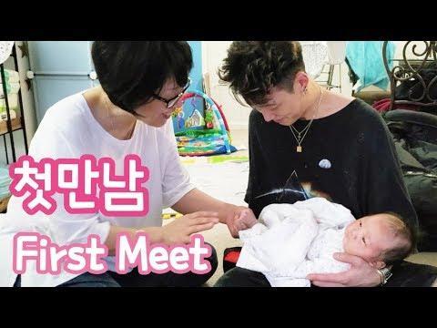[라온아빠tv][Engsub]12/2첫만남(First Meet) 브이로그(Vlog)